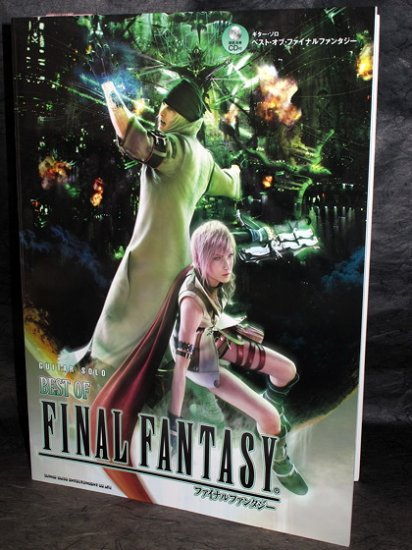 Best of Final Fantasy Guitar Solo Score Book and CD NEW