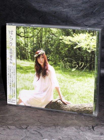 Aika Yoshioka Harari Japan Anime Game Music CD NEW