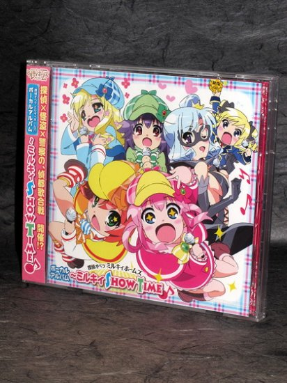 Tantei Opera Milky Holmes Vocal ANIME MUSIC CD NEW