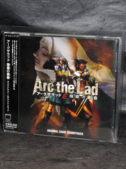 Arc the Lad Twilight of the Spirits GAME SOUNDTRACK CD