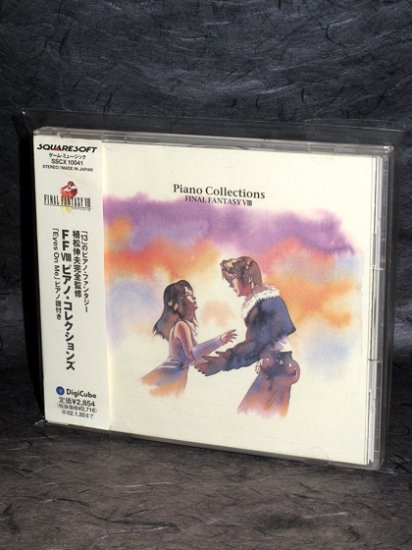 Final Fantasy 8 VIII Piano Collections Rare Digicube CD