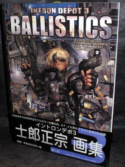 INTRON DEPOT 3 BALLISTICS SHIROW ANIME ART BOOK NEW
