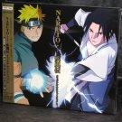 NARUTO SHIPPUDEN ANIME SOUNDTRACK II MUSIC CD NEW