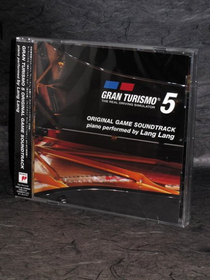 GRAN TURISMO 5 ORIGINAL GAME SOUNDTRACK piano Music CD