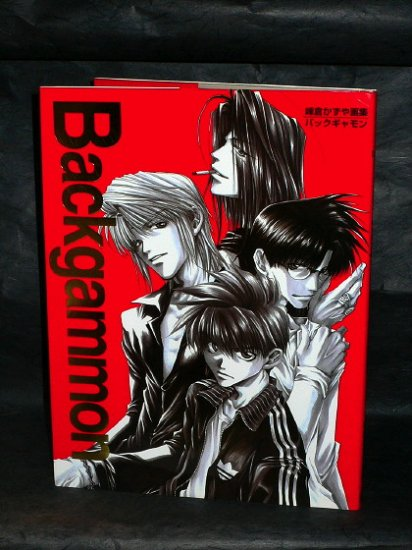 Backgammon 1 Saiyuki Japan Anime Manga Art Book Yaoi