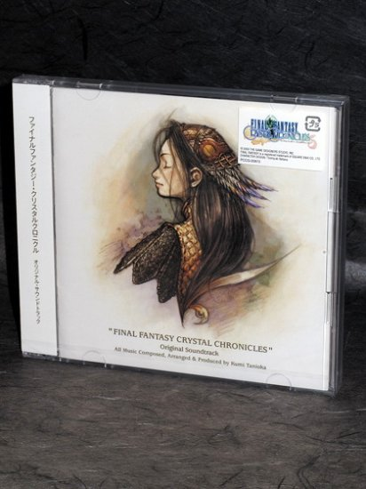 FINAL FANTASY CRYSTAL CHRONICLES Game SOUNDTRACK 2 CD