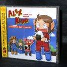 ALEX KIDD COMPLETE ALBUM SEGA JAPAN GAME MUSIC CD NEW