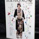 Kimono Hime 6 Japanese Fashion Book Geta Tabi Japan NEW