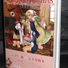Shining Hearts PSP Complete Game Guide and Art Book NEW
