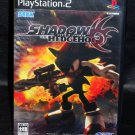 SHADOW THE HEDGEHOG PS2 GAME JAPAN ACTION GAME NEW