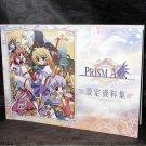 Prism Ark CUTE JPN GIRL ANIME MANGA ART SKETCH BOOK NEW