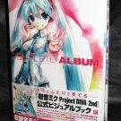 Miku Hatsune project Diva 2nd Complete Album Art Book