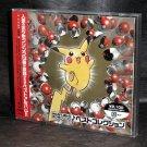 Pokemon Pocket Monster Best Colleciton JPN Anime CD NEW
