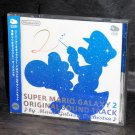 SUPER MARIO GALAXY 2 OST SOUNDTRACK GAME MUSIC CD NEW