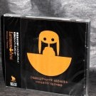 Nobuo Uematsu Octave Theory Japan Game Music CD NEW