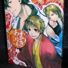SHINOBU TAKAYAMA AMATSUKI EMAKI JPN ANIME ART BOOK