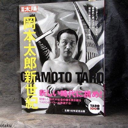 Taro Okamoto Japan Modern Art Sculpture Book NEW