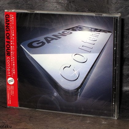 Gang Of Four Content JAPAN CD 5 Extra BONUS TRACKS NEW