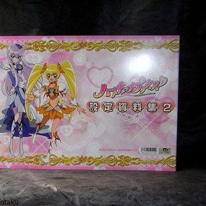 HeartCatch PreCure Japan Anime Art Sketch Book 2 NEW