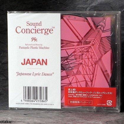 FANTASTIC PLASTIC MACHINE REMIX JAPAN IMPORT CD NEW