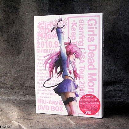 Girls Dead Monster starring LiSA JPN 3 Blu-Ray set NEW