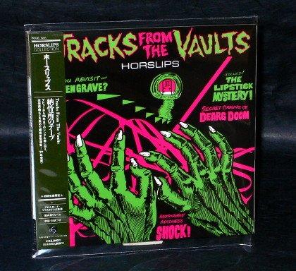 HORSLIPS TRACKS FROM THE VAULTS JAPAN CD MINI LP Sleeve POCE-1251 NEW