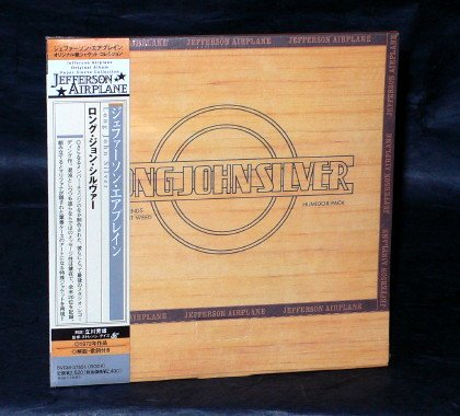 JEFFERSON AIRPLANE LONG JOHN SILVER JPN CD MINI LP Sleeve BVCM-37631 NEW
