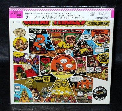JANIS JOPLIN CHEAP THRILLS JAPAN CD MINI LP SLEEVE SICP-1666 NEW