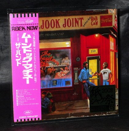 THE BAND MOONDOG MATINEE Japan CD IN MINI LP SLEEVE TOCP-67397 NEW