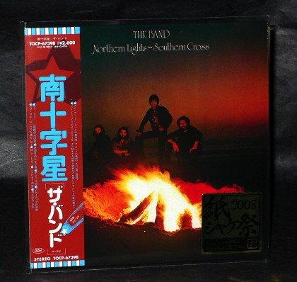THE BAND NORTHERN LIGHTS SOUTHERN CROSS Japan CD MINI LP Sleeve TOCP-67398 NEW