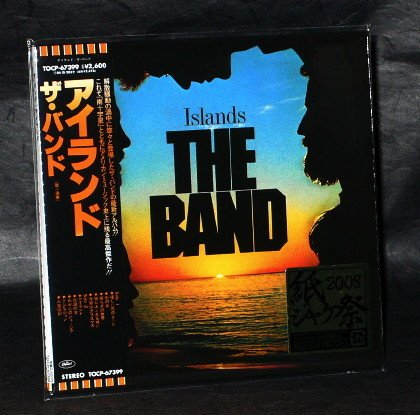 THE BAND ISLANDS JAPAN CD IN MINI LP SLEEVE TOCP-67399 NEW