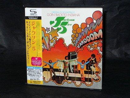 The Jackson 5 Goin Back To Indiana Looking Through PLUS SHM JPN CD LP NEW