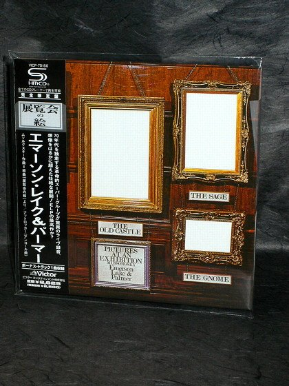 Emerson Lake and Palmer Pictures at an Exhibition Japan SHM CD LP VICP-70150 NEW
