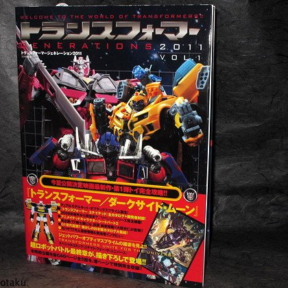 Transformers Generations 2011 1 Japan Guide Book NEW