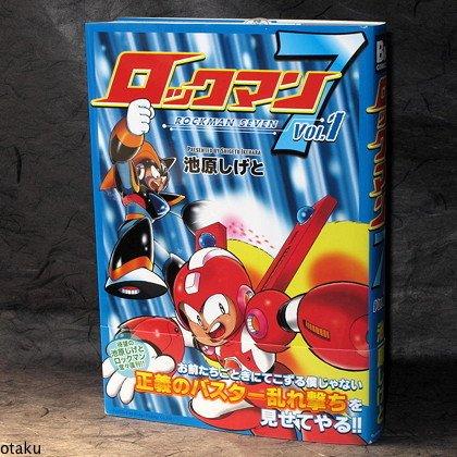MEGA MAN ROCKMAN 7 Vol.1 JPN GAME MANGA BOOK COMIC NEW