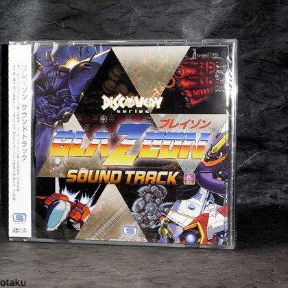 BLAZEON SOUNDTRACK SNES ARCADE Japan Game Music CD NEW