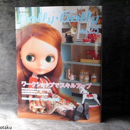 DOLLY DOLLY 25 JAPANESE DOLL DOLLS BOOK RICCA CHAN NEW