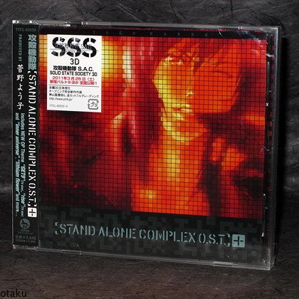 Ghost in the Shell STAND ALONE COMPLEX O.S.T.+ CD NEW