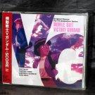 Mobile Suit V Gundam SCORE 3 Japan Anime Music CD