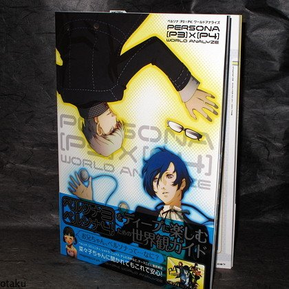 Persona [P3 x P4] World Analyze Guide and Art Book NEW