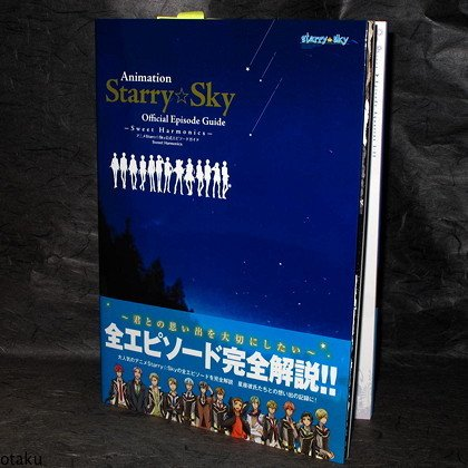 Starry Sky Official Episode Guide Anime Art Book NEW
