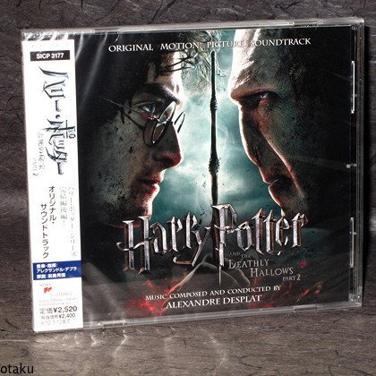 Desplat Harry Potter And Deathlly Hallows MOVIE CD NEW