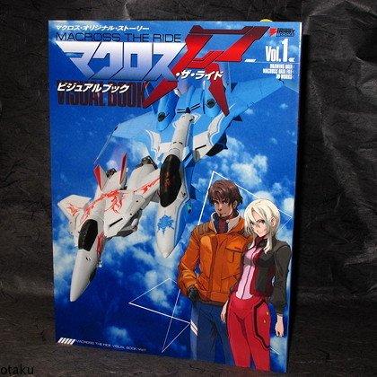 Macross The Ride Visual book Vol.1 Anime Art BOOK NEW