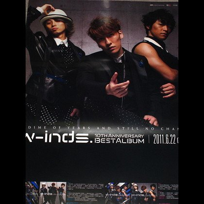 Winds W-inds Music CD LARGE Original JAPAN POSTER NEW
