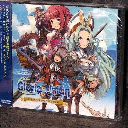 Gloria Union Original SoundTrack PSP Game Music CD NEW