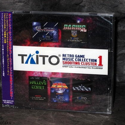 TAITO RETRO GAME MUSIC COLLECTION 1 SHOOTING CLUSTER CD