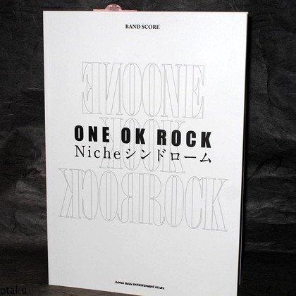One OK Rock Niche Syndrome Band Score J Rock Book NEW