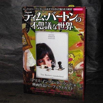 Tim Burton's Wonderland Gothic Horror Fantasy Book NEW