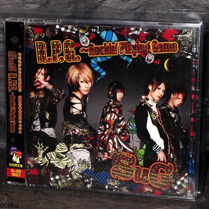 SUG Rockin' Playing Game Fairy Tail Anime CD plus DVD