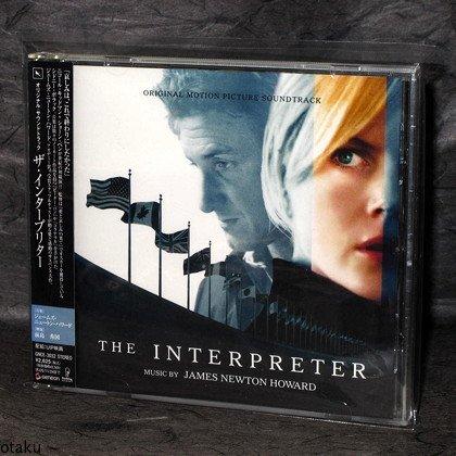 James Newton Howard Interpreter Japan Soundtrack CD